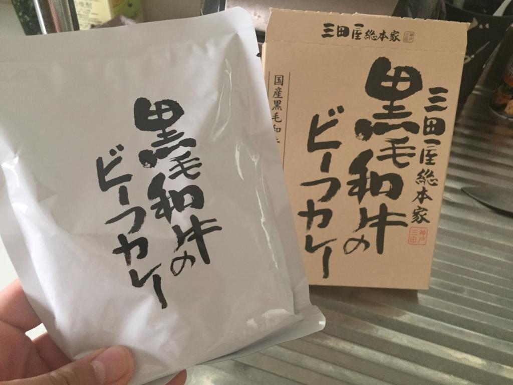 f:id:TakahiroShinjo:20170507173935j:plain