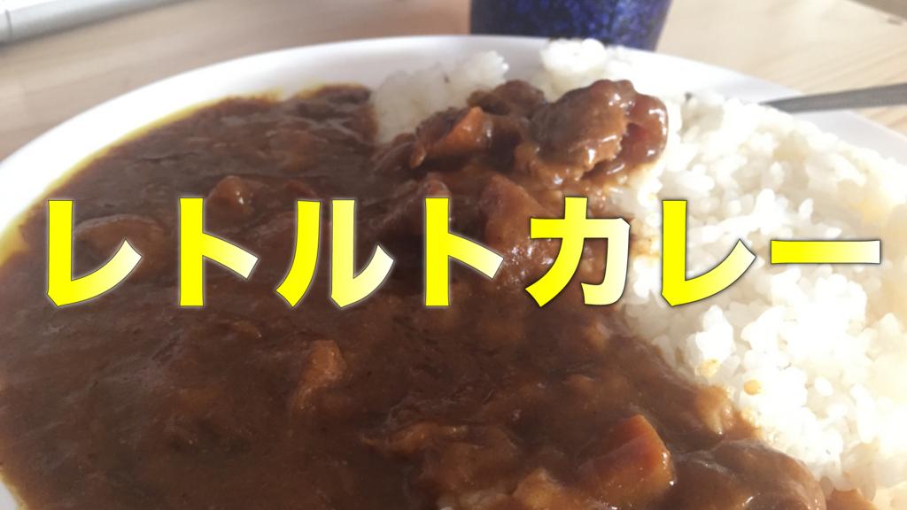f:id:TakahiroShinjo:20170508160528j:plain