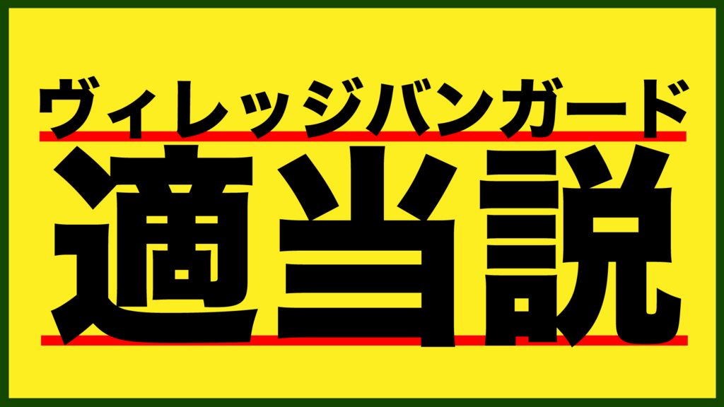 f:id:TakahiroShinjo:20170509015723j:plain