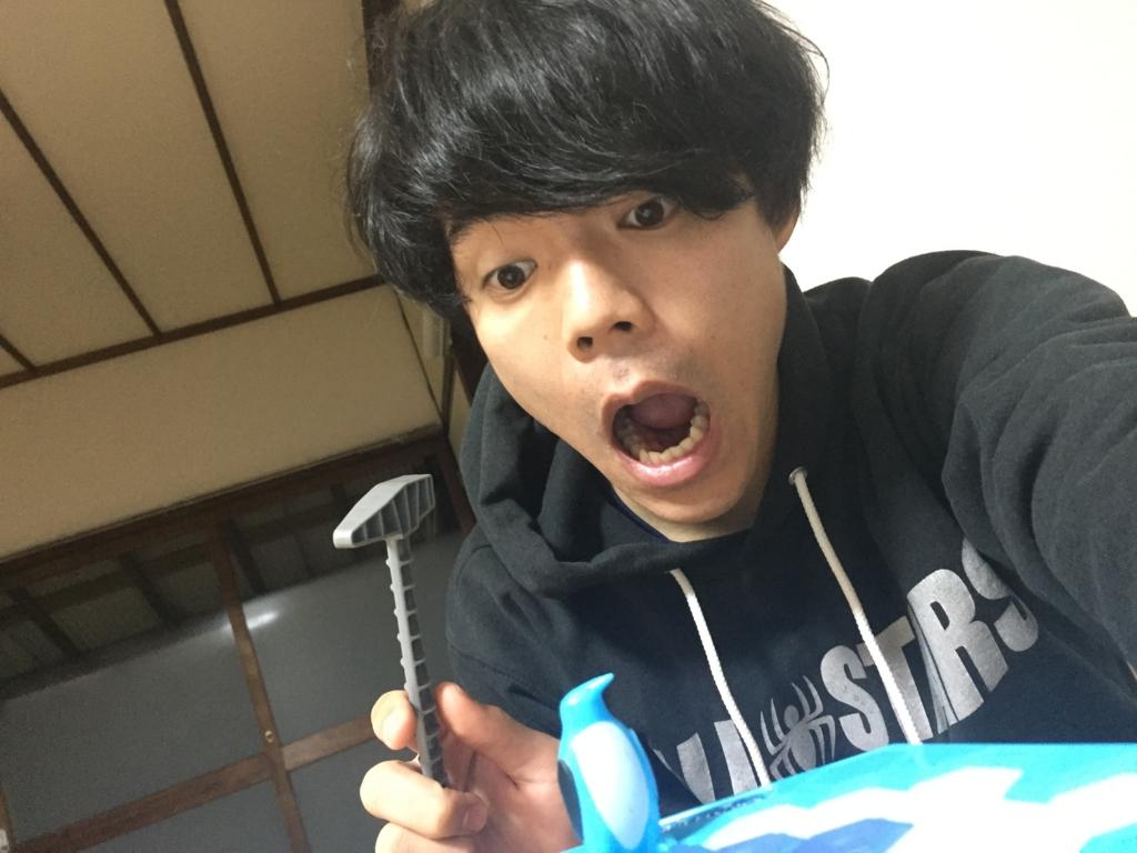f:id:TakahiroShinjo:20170510021915j:plain