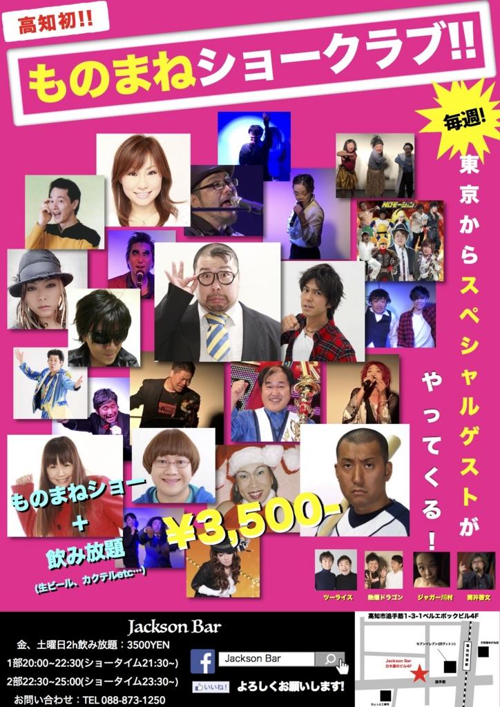 f:id:TakahiroShinjo:20170515162148j:plain