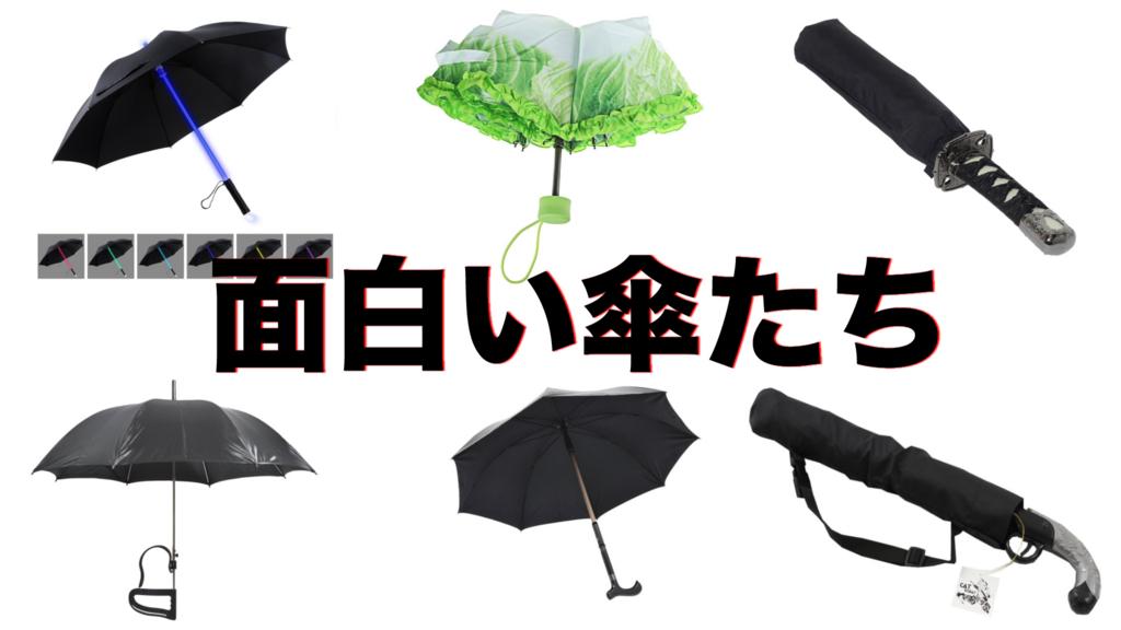 f:id:TakahiroShinjo:20170515192344j:plain