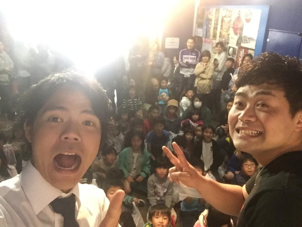 f:id:TakahiroShinjo:20170523174049j:plain