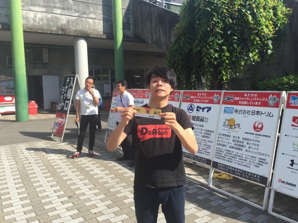 f:id:TakahiroShinjo:20170529181843j:plain