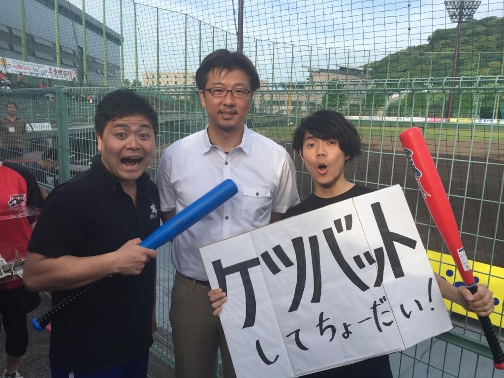 f:id:TakahiroShinjo:20170529182045j:plain