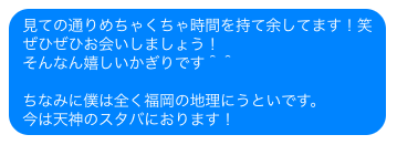f:id:TakahiroShinjo:20170601165130p:plain