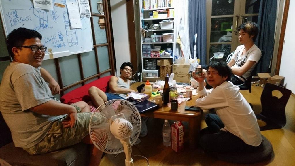 f:id:TakahiroShinjo:20170601173525j:plain