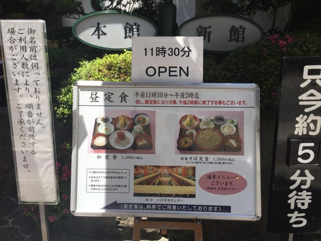 f:id:TakahiroShinjo:20170603171255j:plain