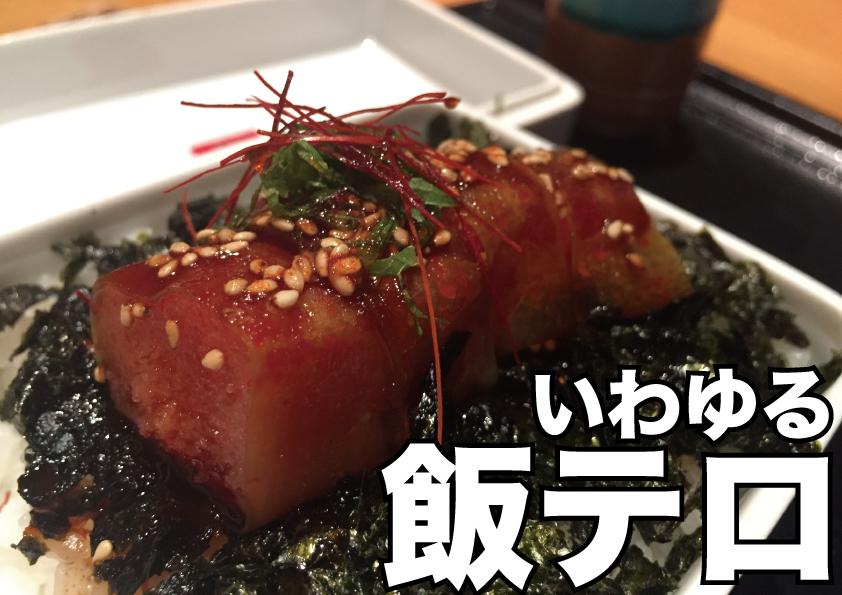 f:id:TakahiroShinjo:20170608155752j:plain