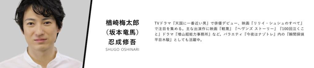 f:id:TakahiroShinjo:20170627144052p:plain