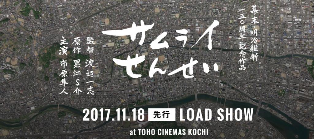 f:id:TakahiroShinjo:20170627150045p:plain