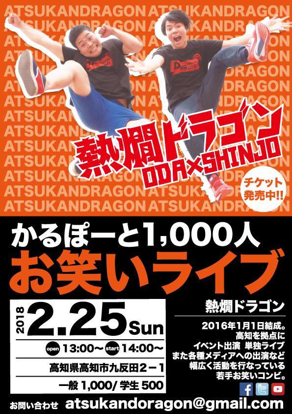f:id:TakahiroShinjo:20170720173043j:plain