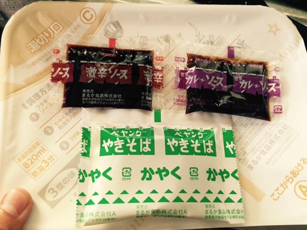 f:id:TakahiroShinjo:20170727145214j:plain
