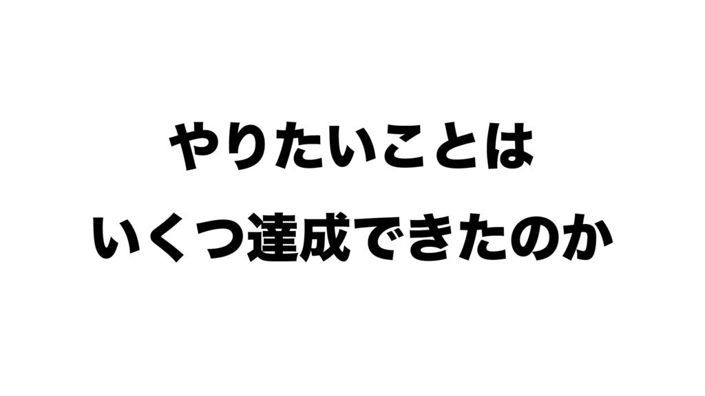 f:id:TakahiroShinjo:20170802181734j:plain