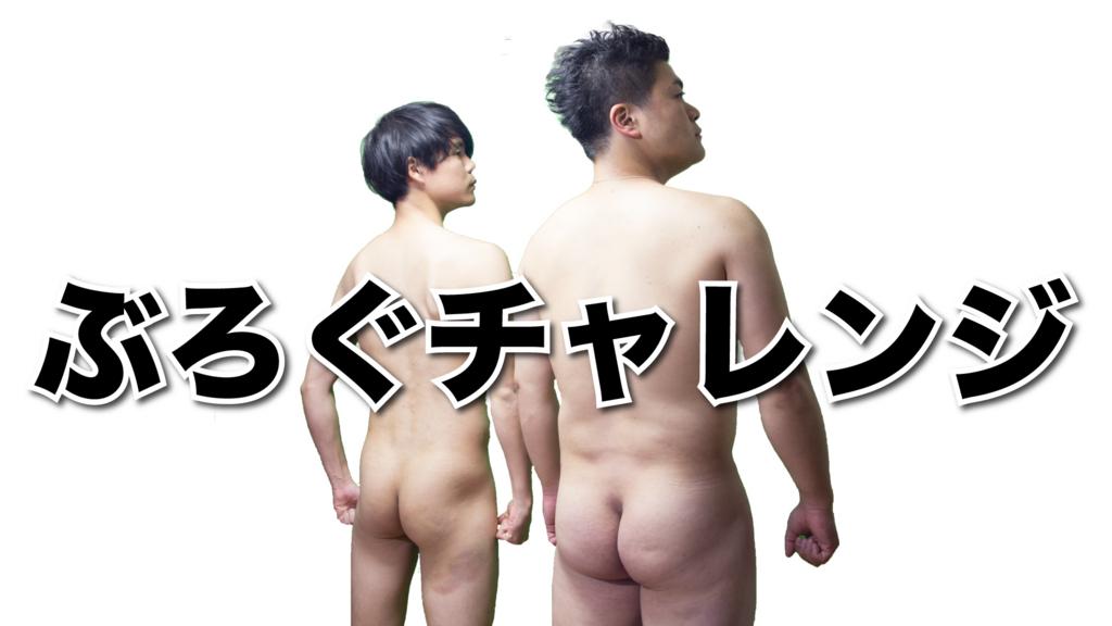 f:id:TakahiroShinjo:20170809022936j:plain