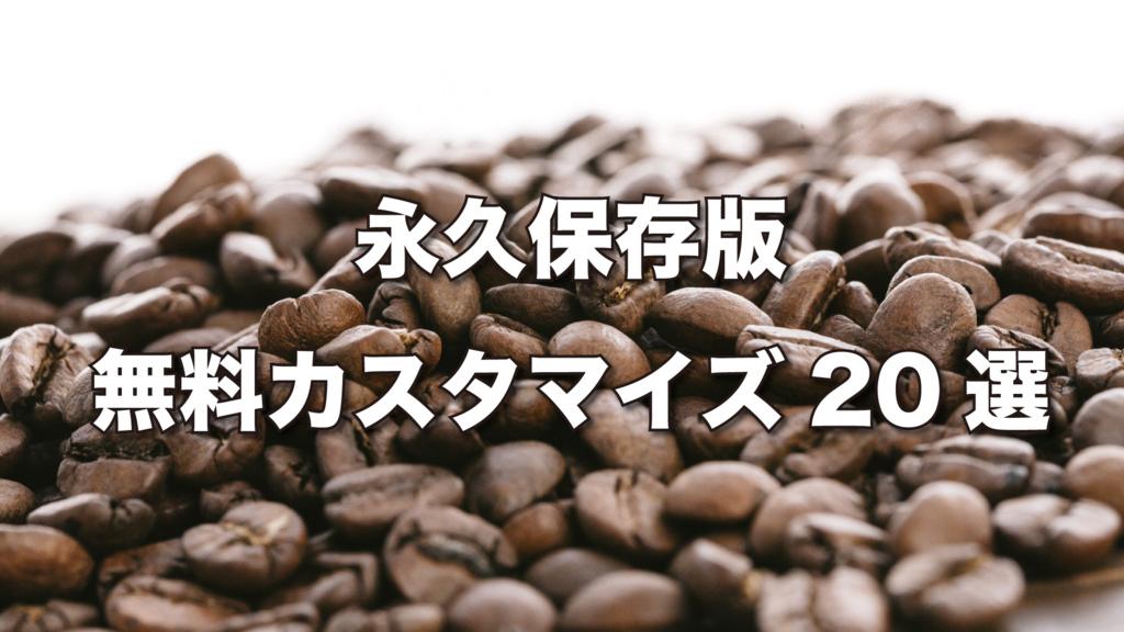 f:id:TakahiroShinjo:20170810093456j:plain