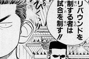 f:id:TakahiroShinjo:20170816142615p:plain
