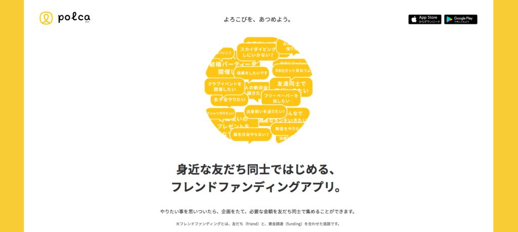 f:id:TakahiroShinjo:20170816144035p:plain