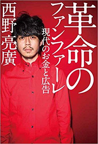 f:id:TakahiroShinjo:20170818165317j:plain