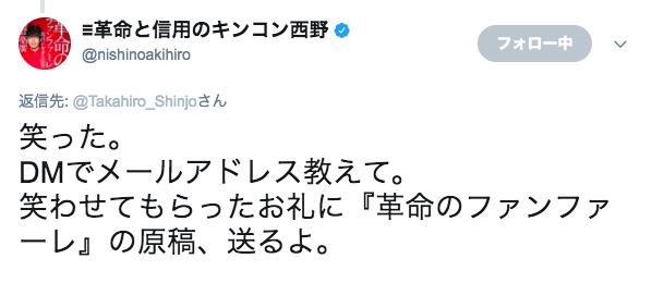 f:id:TakahiroShinjo:20170819183225p:plain