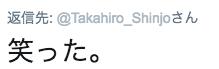 f:id:TakahiroShinjo:20170819183613p:plain