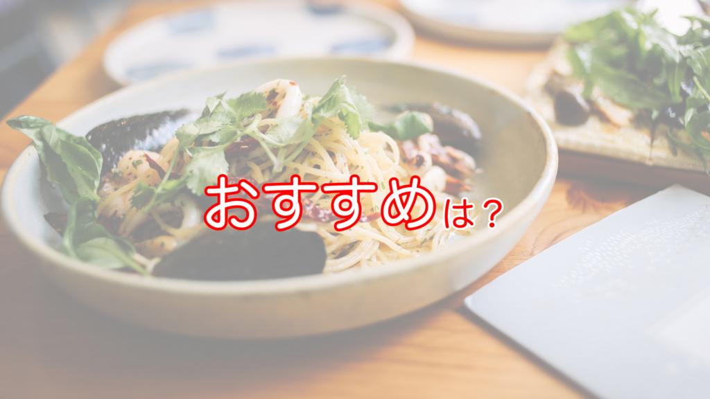 f:id:TakahiroShinjo:20170822150630j:plain