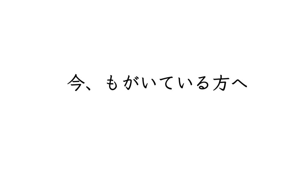 f:id:TakahiroShinjo:20170901152526j:plain