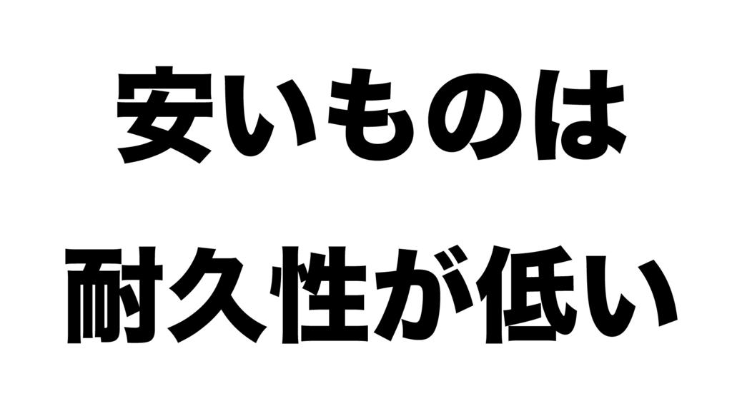 f:id:TakahiroShinjo:20170902170529j:plain