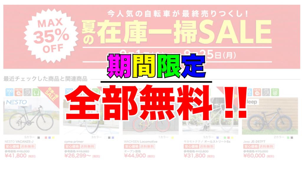 f:id:TakahiroShinjo:20170904142654j:plain