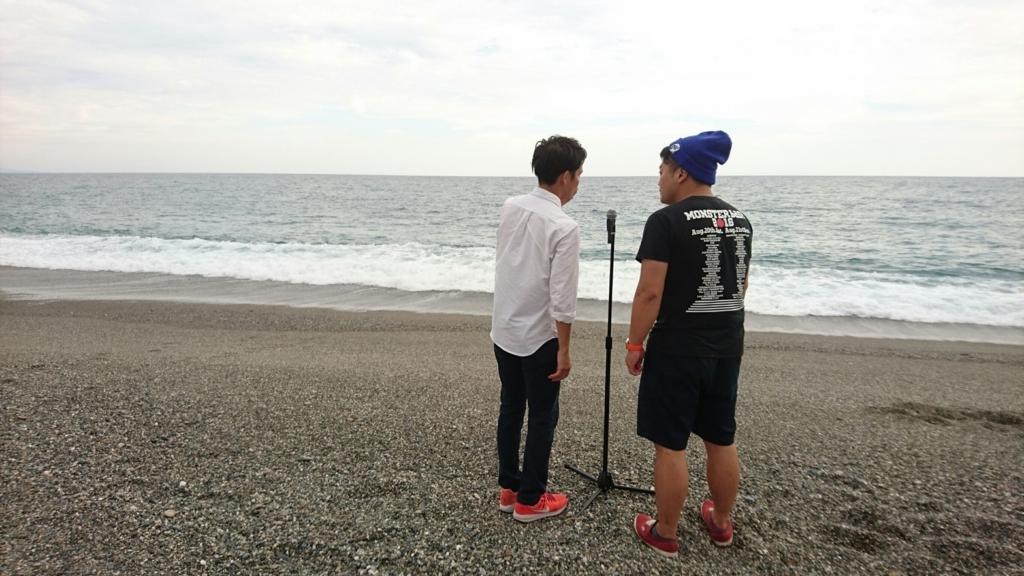 f:id:TakahiroShinjo:20170911134506j:plain
