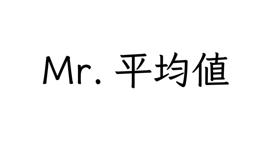 f:id:TakahiroShinjo:20170914144402j:plain