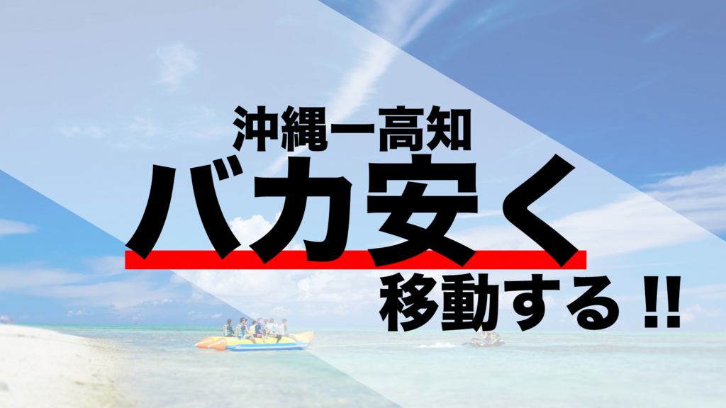 f:id:TakahiroShinjo:20170919133435j:plain