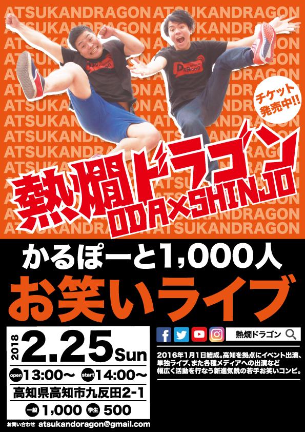 f:id:TakahiroShinjo:20171108151552j:plain