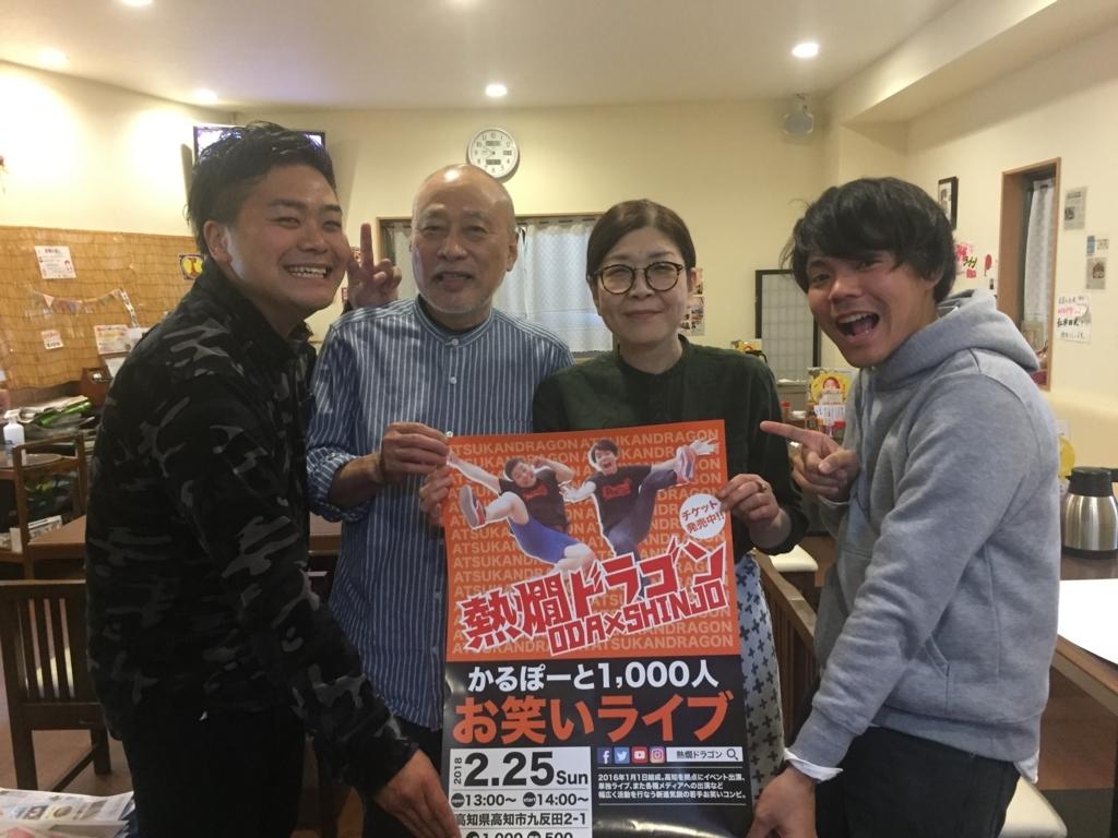f:id:TakahiroShinjo:20171211171458j:plain
