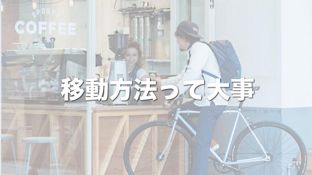 f:id:TakahiroShinjo:20171222183539j:plain