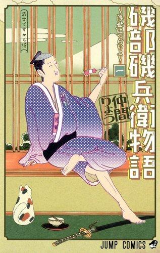f:id:TakahiroShinjo:20171229165803j:plain