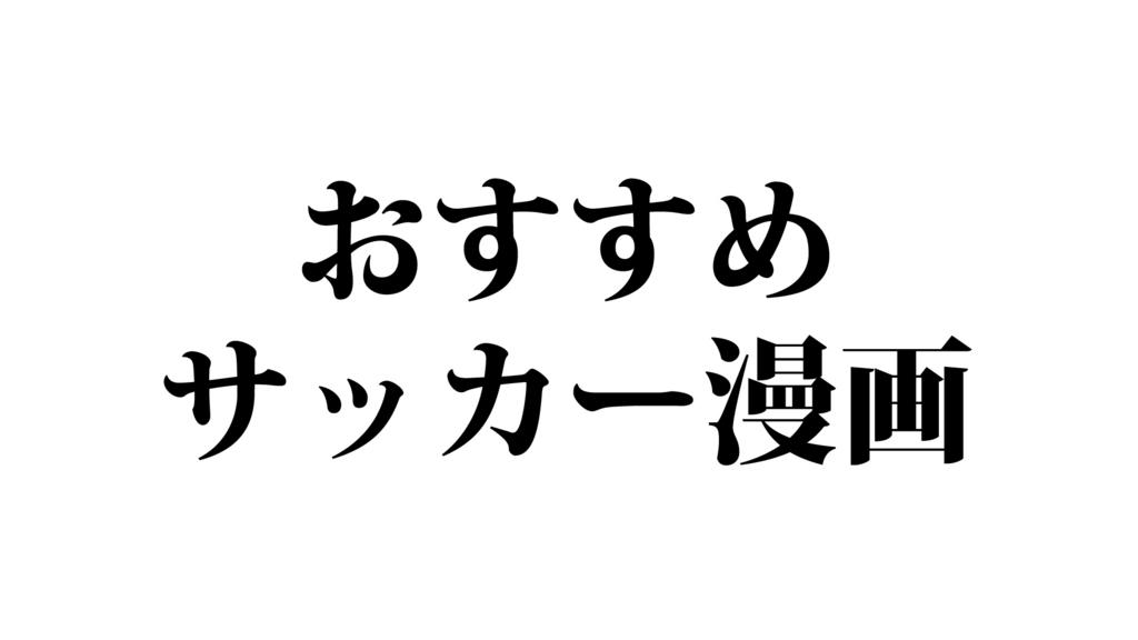 f:id:TakahiroShinjo:20171229174813j:plain
