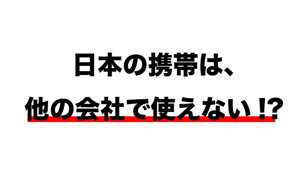 f:id:TakahiroShinjo:20180104144933j:plain