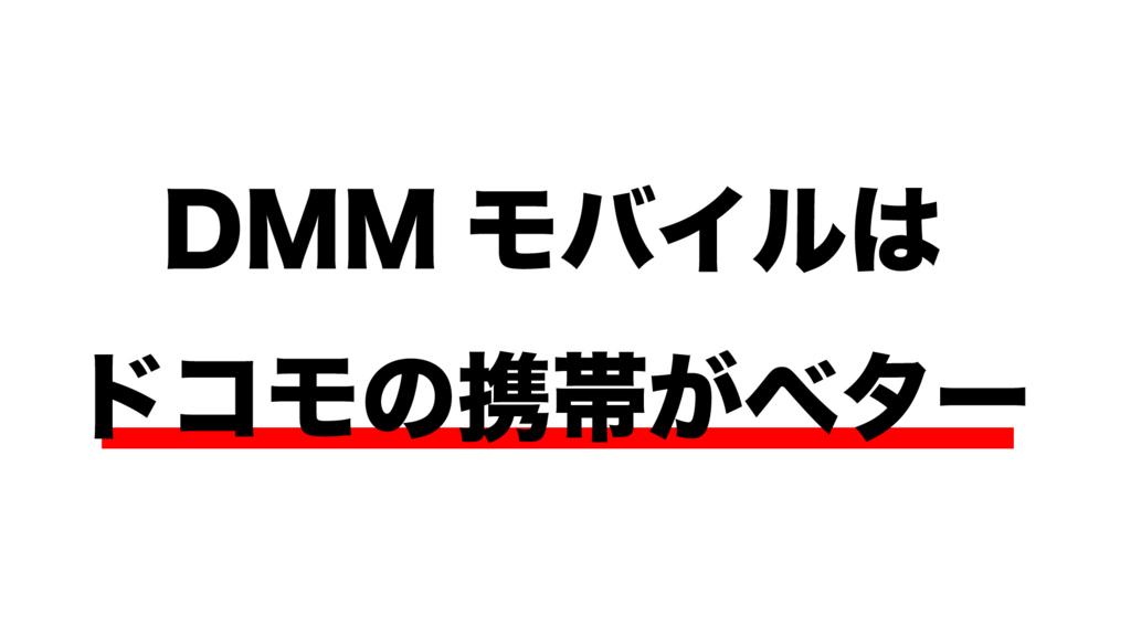 f:id:TakahiroShinjo:20180104145751j:plain