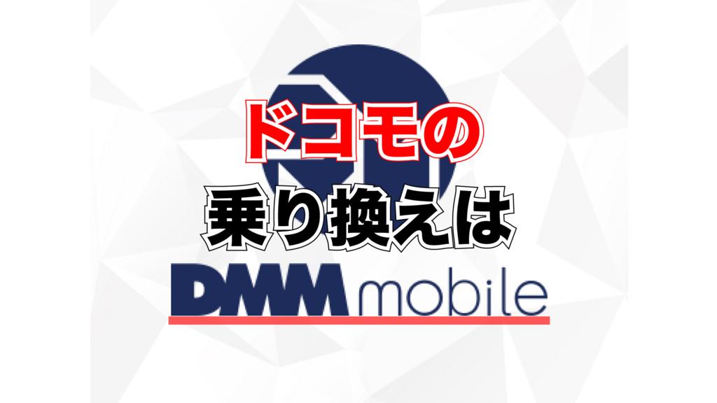 f:id:TakahiroShinjo:20180104162137j:plain