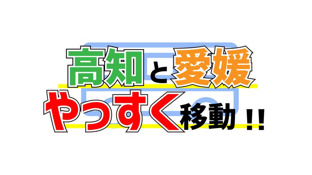 f:id:TakahiroShinjo:20180130161029j:plain