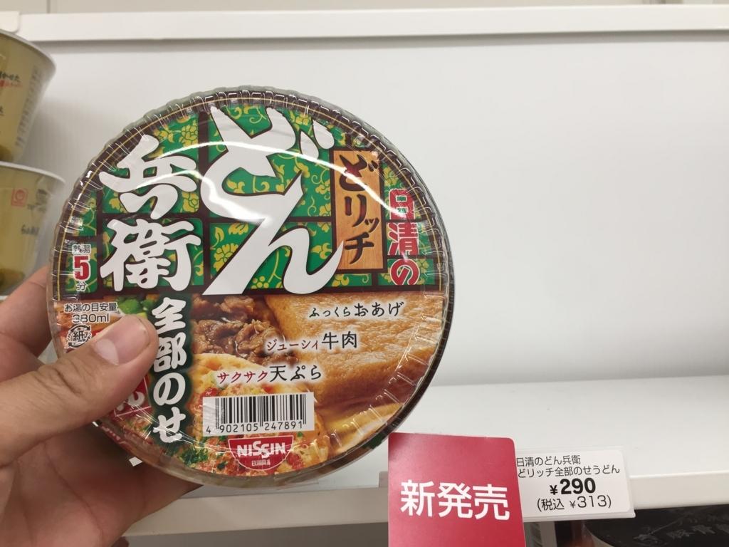 f:id:TakahiroShinjo:20180503161235j:plain