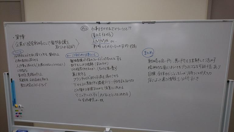 f:id:TakahisaWakabayashi:20190116154419j:plain