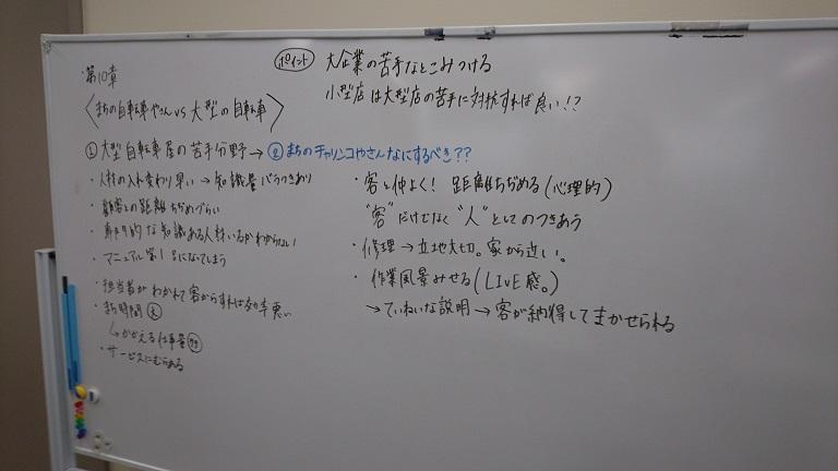 f:id:TakahisaWakabayashi:20190116154546j:plain