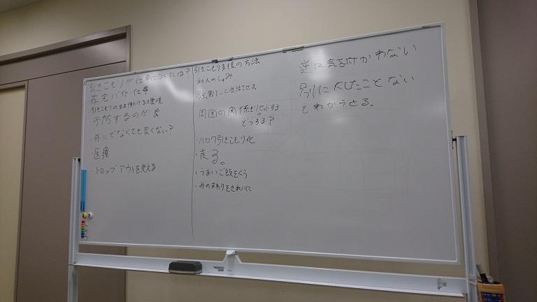 f:id:TakahisaWakabayashi:20190124180448j:plain