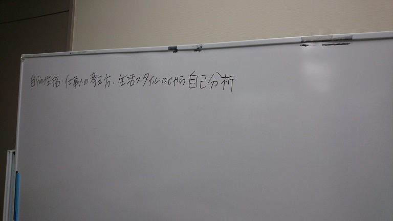 f:id:TakahisaWakabayashi:20190129224225j:plain