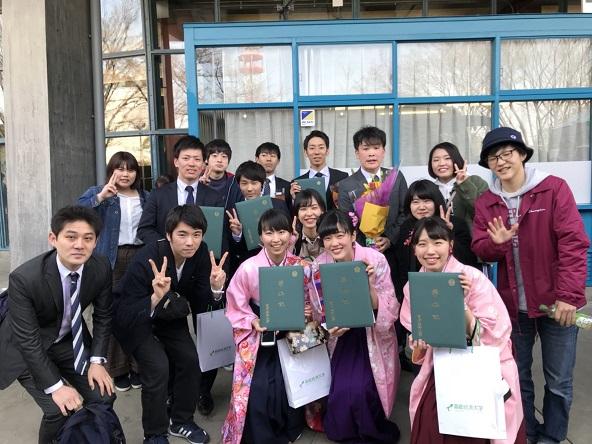 f:id:TakahisaWakabayashi:20190327211936j:plain