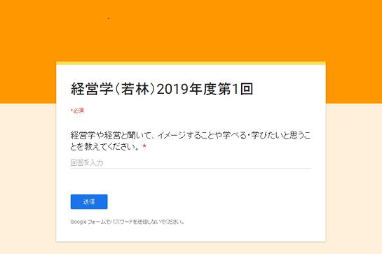 f:id:TakahisaWakabayashi:20190409205221p:plain