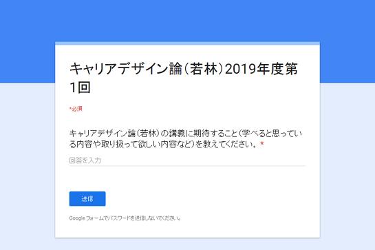 f:id:TakahisaWakabayashi:20190409205238p:plain