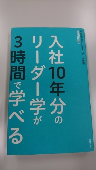 f:id:TakahisaWakabayashi:20190419092154j:plain